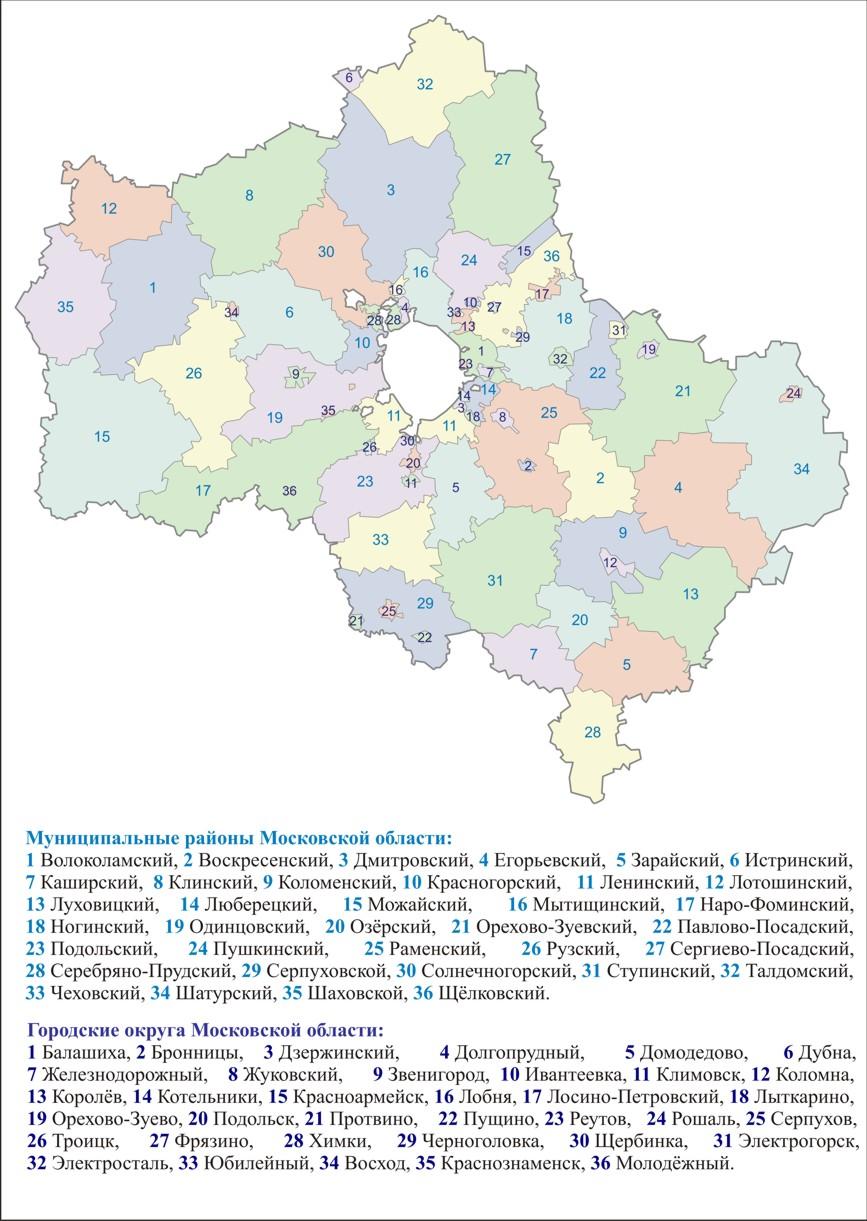 Трансексуалы московской области 5 фотография